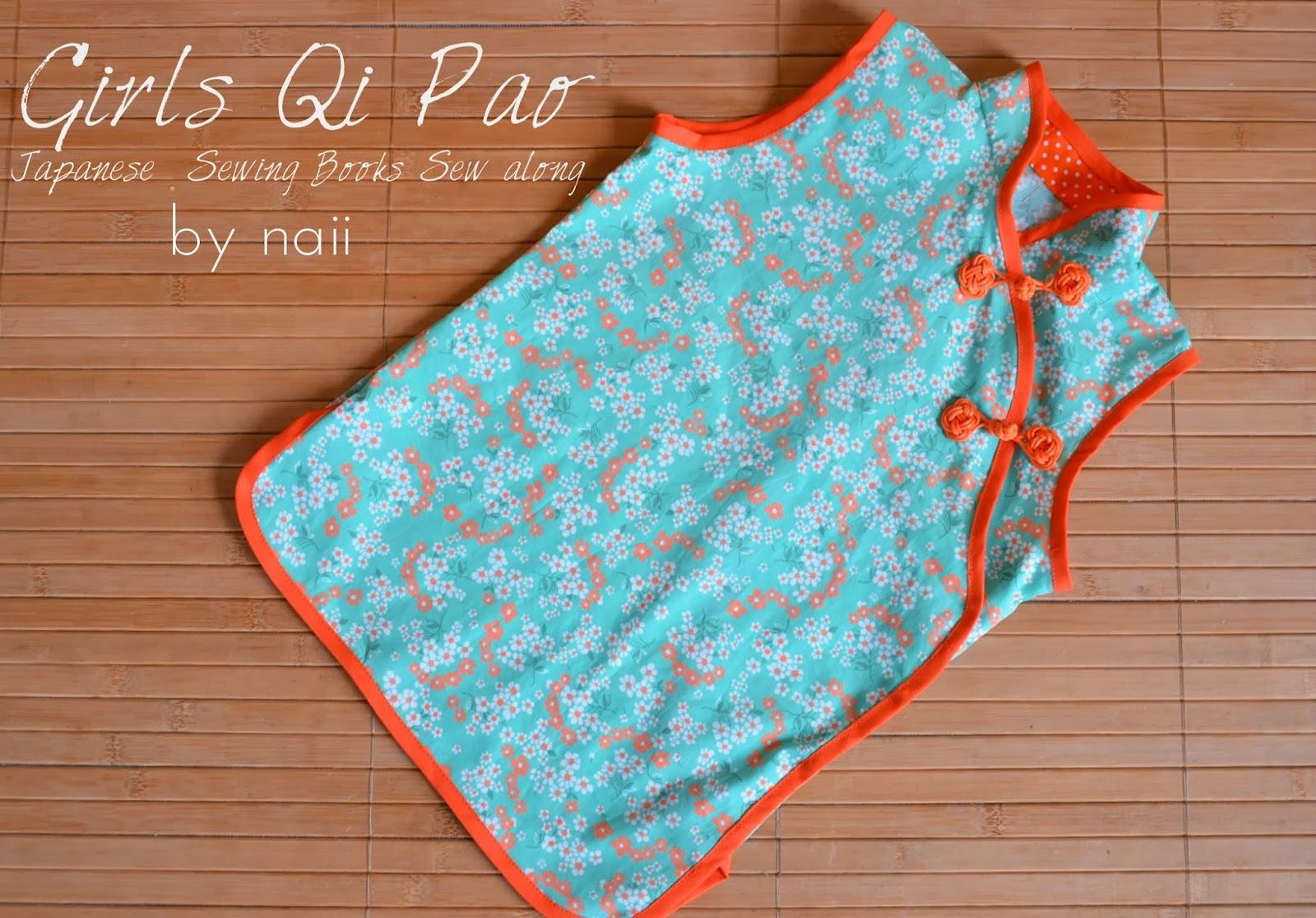 Girls Qi Pao